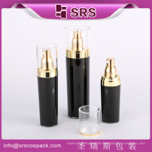 SRS supply free sample luxury 30ml , 50ml , 80ml , 120ml plastic lotion bottle for cosmetic packaging