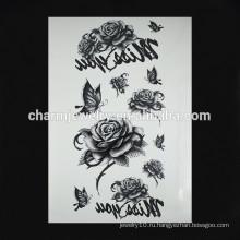 OEM оптовой цветок чернила тату поддельные руку татуировки моды цветок руку татуировки W-1087