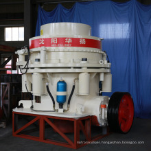 cone crusher for sale crushing plant for sale small ore cone crusher