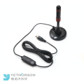 Yetnorson Digital Indoor DVB-T2 VHF/UHF Antenna