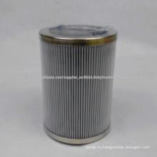 Замена для STAUFF гидравлического масляного фильтра, картриджа SP045E20B, элемент выпускного фильтра циркуляционного насоса