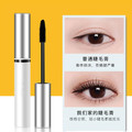 OEM non-smudge makeup fiber eyelash waterproof mascara