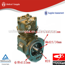 Yuchai air compressor for L3000-3509100A