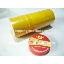 Shinny+Glossy PVC Electrical Insulation Tape