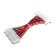20pin Stecker auf 24pin Buchse ATX Motherboard Power Adapter Kabel