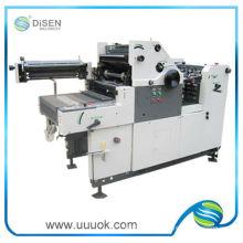 Máquina de impresión offset barata