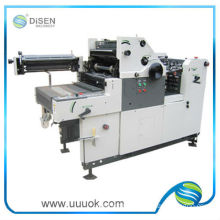 Pictures offset printing press