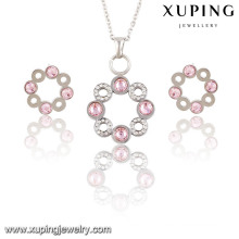 Fashion Elegant CZ Diamond Circles-Shaped Rhodium Jewelry Set for Girls - 63796