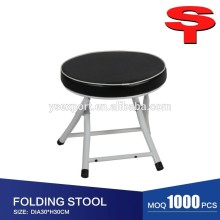 metal portable small round folding Stool
