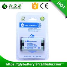 Batería inalámbrica 2.4v 1200mah nimh 2.4v ni-mh batería recargable