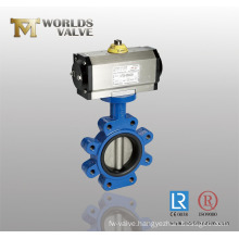 Lug Type Butterfly Valve with Pneumatic Actuator