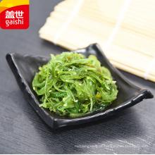 Salada de algas aquáticas 1kg / 2kg
