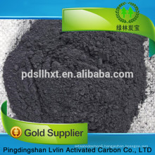 activated carbon powder/activated carbon sheet/activated carbon for sale
