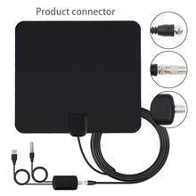 Flat UHF VHF High Gain Digital Amplifier TV Antenna