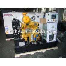 Gerador de emergência Diesel de tipo aberto 75kw