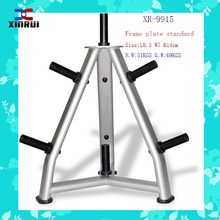Weight Plate Tree frame palte stander