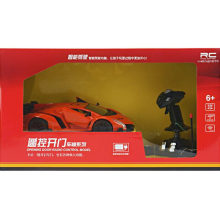 Remote Control Vehicle Open Door R/C Toy Car Model