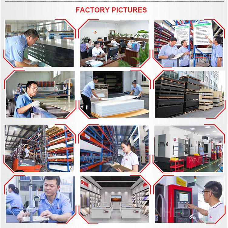 AHD factory 750