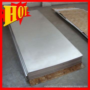Промышленные продукты класса 2 титана плита ASTM B265