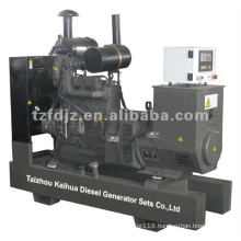 70KW Deutz diesel generator sets