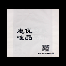 Biodegradable Shipping Poly Bags Flat Bag