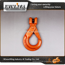 G80 Self Locking Clevis Hook