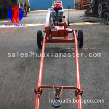 SH30-2A sand soil exploration drilling rig