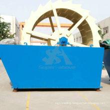 Sand Washing Machine Wheel Sand Wsher