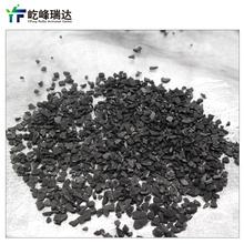 Purification de l'eau à base de charbon charbon actif granulaire