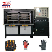 Wearable Material KPU Glove Heating Press Machine
