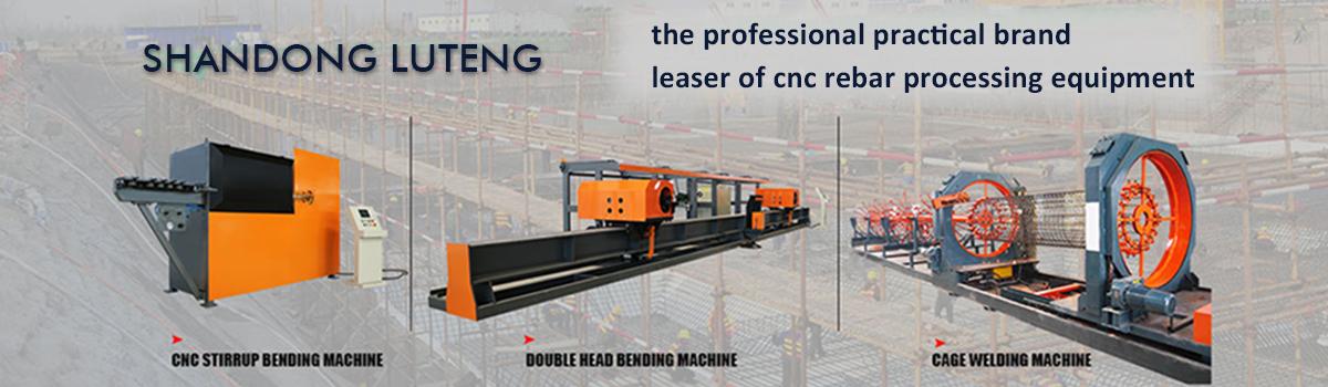 bendingmachine