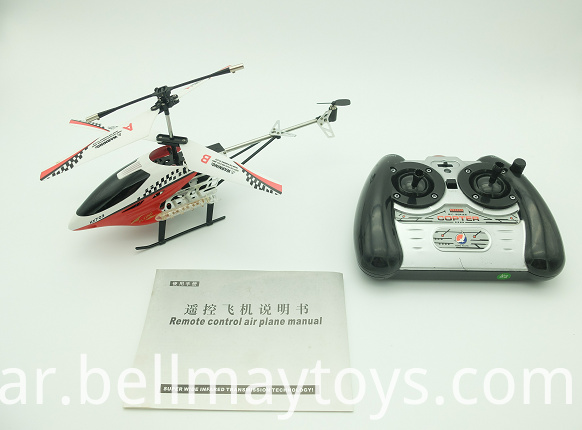 RC Helicopters For Kids
