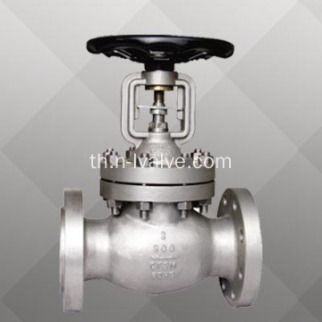 ANSI Bellows Seal Globe Valve