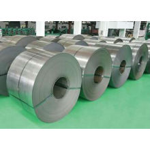 Bobine en aluminium anodisé 4045
