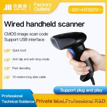 Commodity storage wired handheld scanner