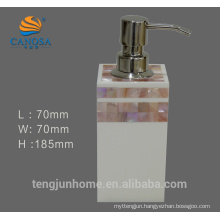Canosa Luxury decorative shell washroom soap dispenser