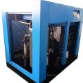 Schrauben-Luftkühlungs-Kompressor des Schrauben-125HP 90KW