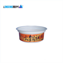 disposable sauce container