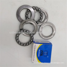 45x73x20mm Thurst Ball Bearings 51209 for Printing machines