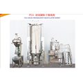 Solid Preparation Granulation Series