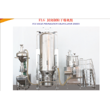 Good Quality for Fluid-Bed Granulator Solid Preparation Granulation Series supply to Egypt Suppliers