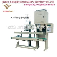 DCS RICE Weighing & packaging machine price