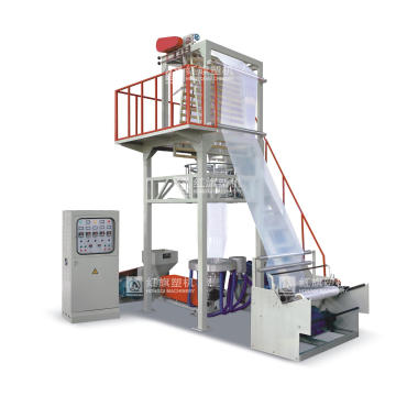 HDPE-LDPE Dual-Purpose Film Blowing Machine Set (SJ-45--100)
