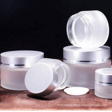 50g Frosted Round Glass Lotion Cosmetic Cream Jar with Plastic Cap