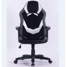 Free sample NOVA brand Modern swivel custom gaming office leather chair