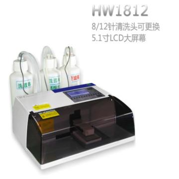 Immunologie Elisa Mikroplattenwaschanlage