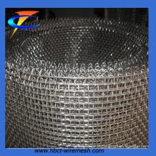 Alta Qualidade 2mm Abertura Crimped Wire Mesh (Factory)