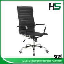 Ergonomische Bürostuhl-Verriegelungsrollen HS-402B-N