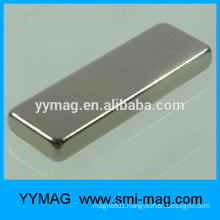 N45 Long Neodymium Magnet bar
