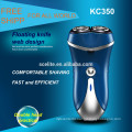 Twin Blade Rechargeable Electric Shaver